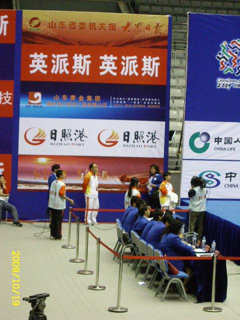 我在泉城看全运会女子举重刘春红夺冠