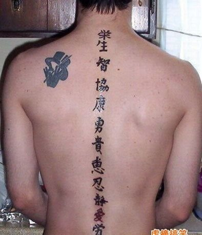 [贴图]雷死人的老外中文纹身 part2