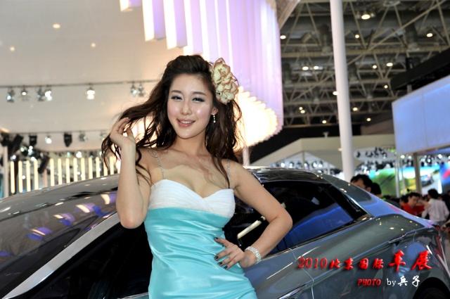 韩国车模 - 雪莲花 - 雪莲花的博客