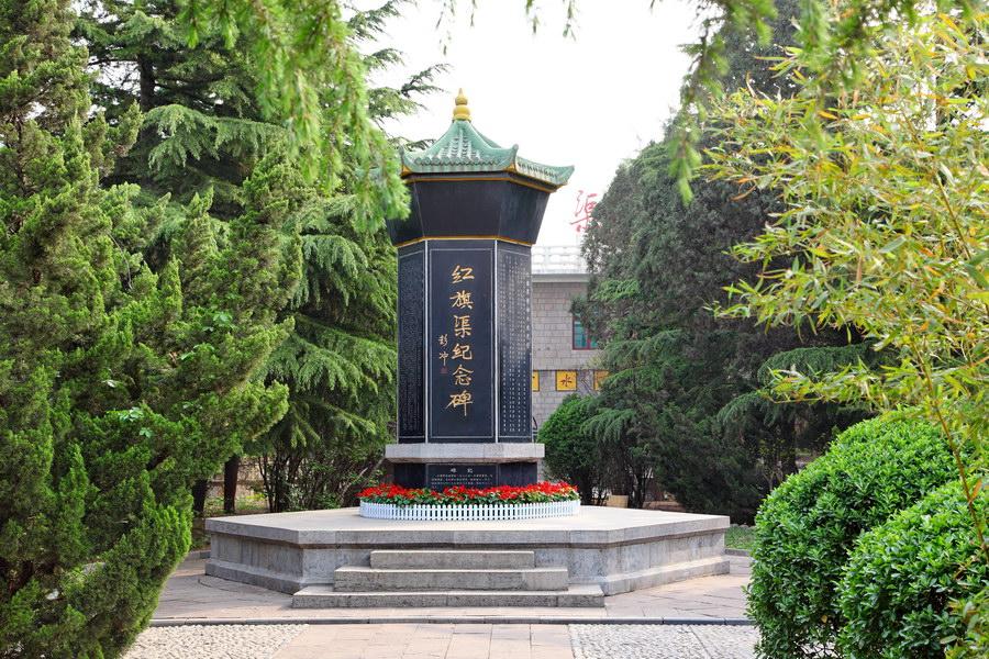 红旗渠纪念碑