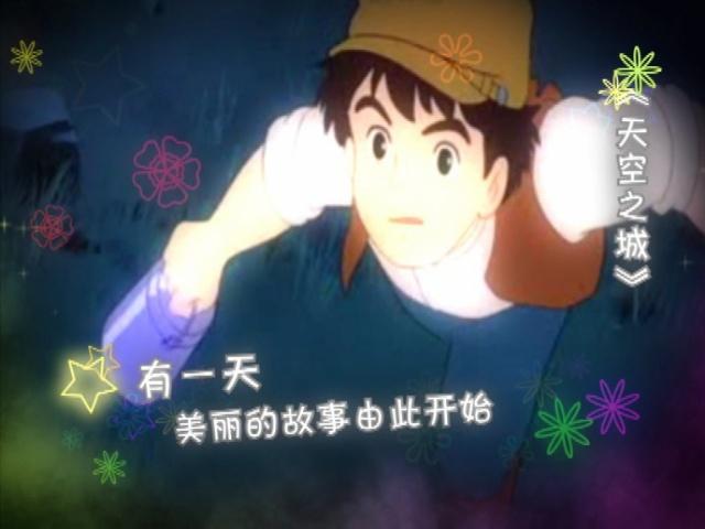 漂亮可爱的动画系mm喷血推荐宫崎骏经典动画片