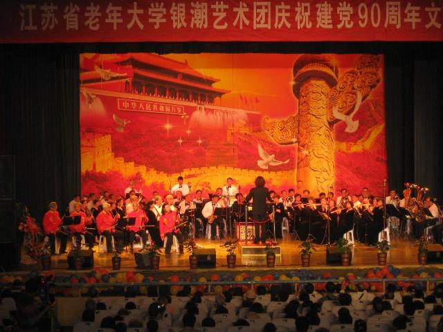 二胡管弦乐协奏曲红梅赞十四所分校管乐团-江苏省老年大学银潮艺术
