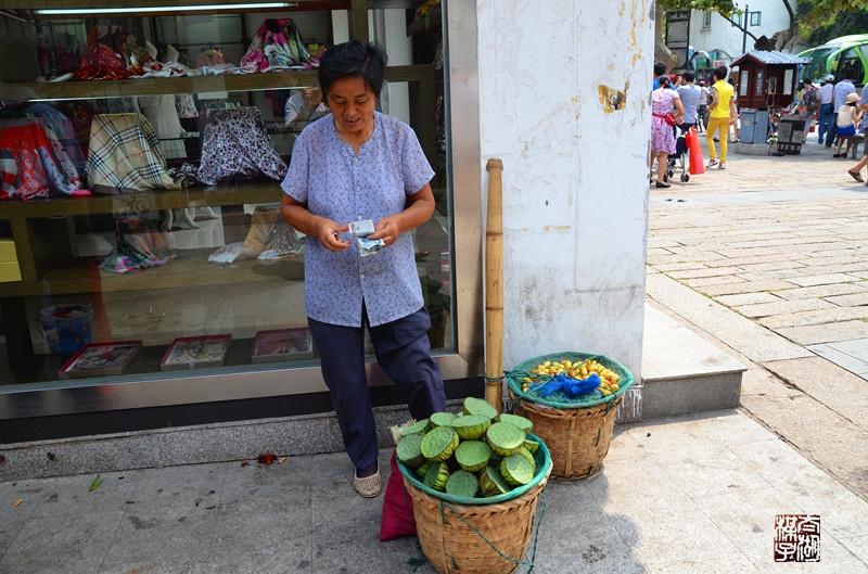 花蒂 诗一首 金地格林小镇 北京搜狐焦点业主论坛 高清图片