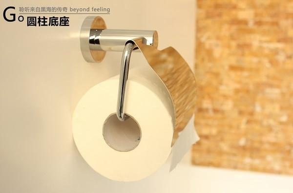 人性化的卫浴产品---智能马桶-思念的空间