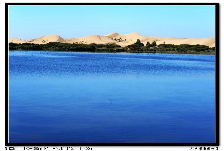 天上北斗星 人间七星湖之 人间仙境七星湖高清图片