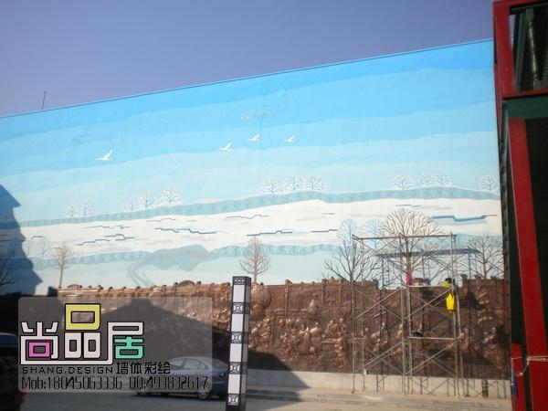 哈尔滨手绘墙公司 尚品居作品—外墙墙画