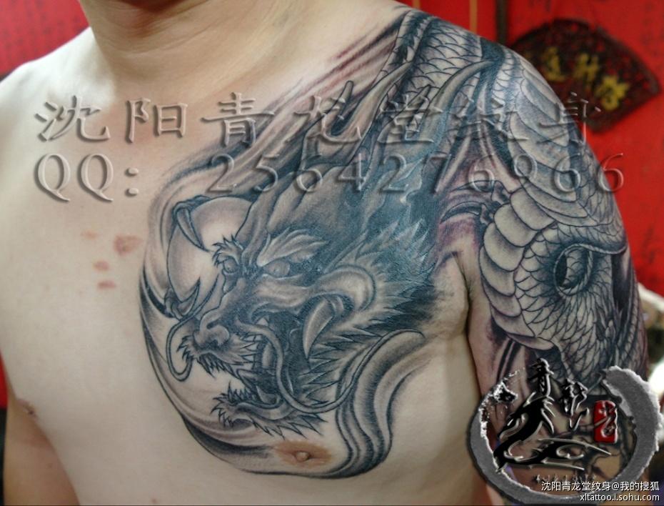 舒兰市纹身