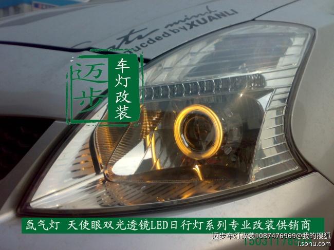 长城炫丽大灯改装海拉三博世小糸q5史丹利双光透镜眼