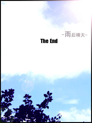 ing the end简谱