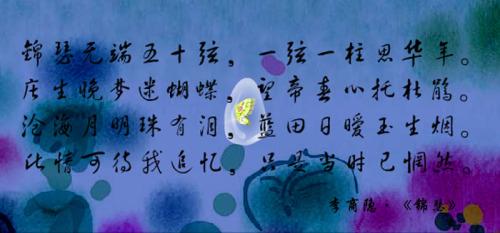 小杜鹃儿童歌曲简谱