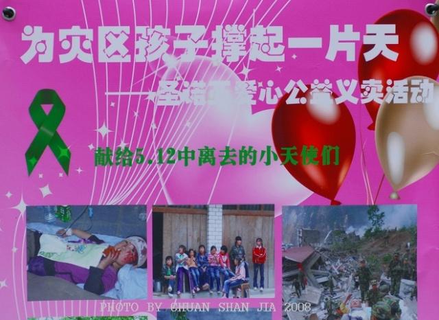 六一活动主题答:【2015幼儿园庆六一活动方案】六月一日是全世界儿童