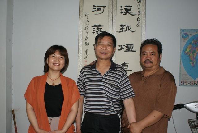 与诗人郭俊(中),书画家圃公(右)合影图片