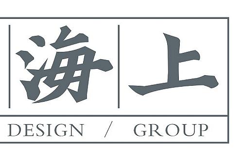 上海平面群字体设计