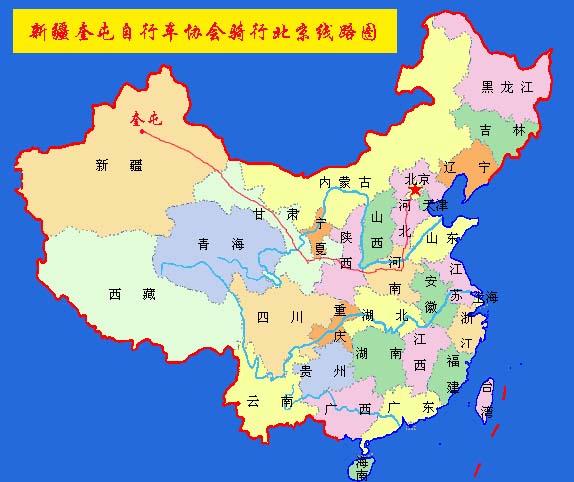 乌鲁木齐到郑州路线图