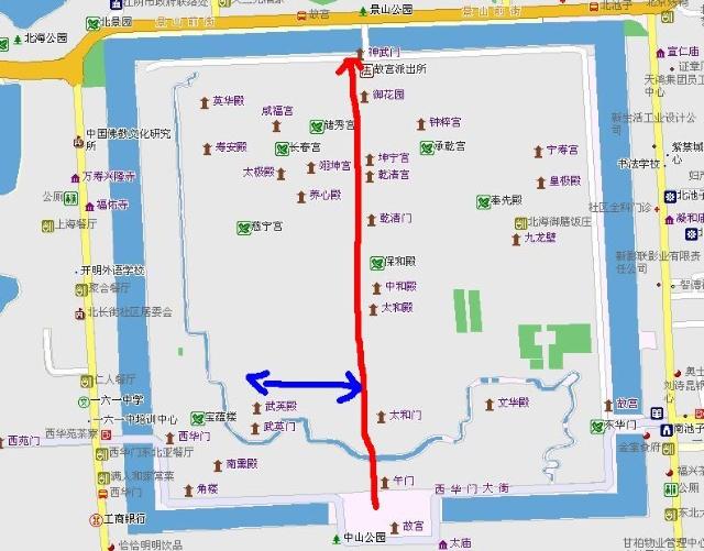 游览结束后,打车去位于地安门西大街附近的面馆,带小托尝尝地道的北京图片