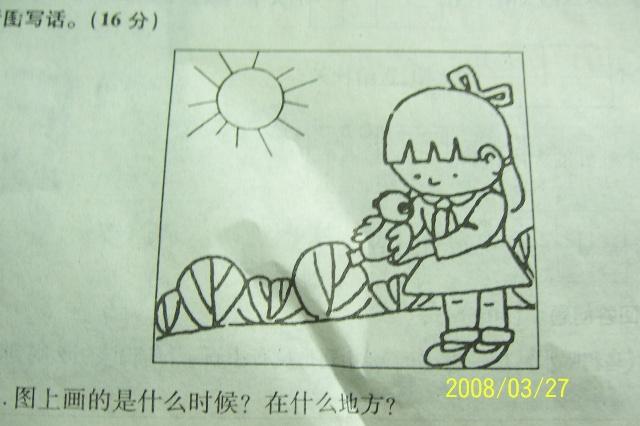 看图写话------放风筝