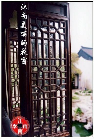 江南古典园林中出色的花窗景观不胜枚举,苏州狮子林,沧浪亭