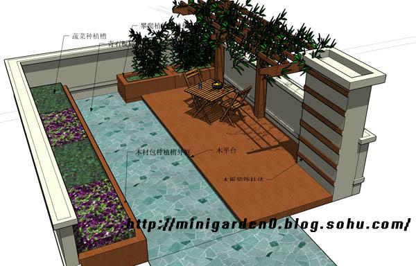施工中的屋顶花园