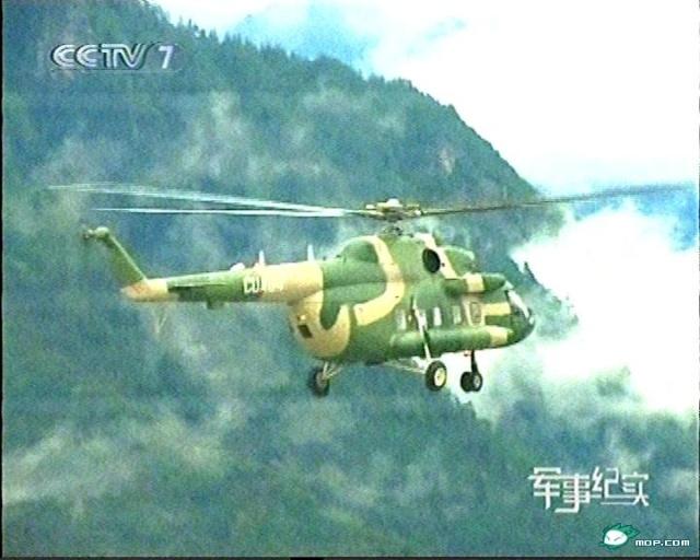 直升飞机失事的消息