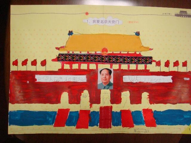 美术日记(60)---手工《天安门》,剪纸,车系列