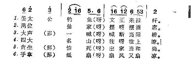 绣荷包(晋察冀)-曲谱歌谱大全-搜狐博客