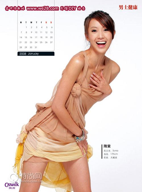 隋棠凭脱和走光成台湾第一美女