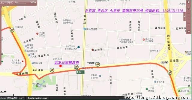 龙发3d家居超市地图 北京市