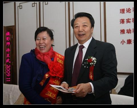 副主席白立忱、中国扶贫开发协会会长胡富国、
