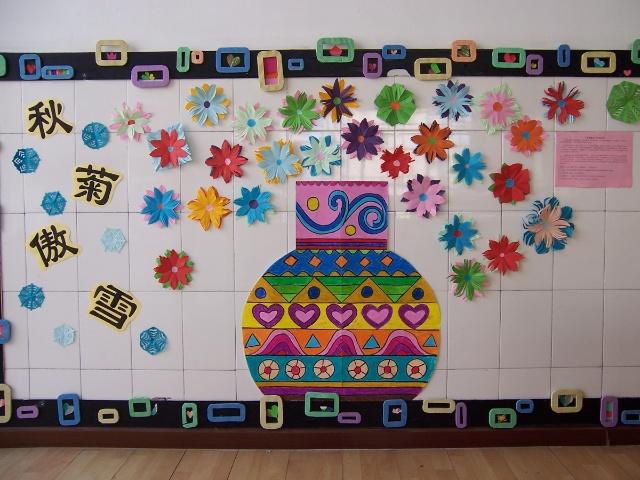 花瓶简笔画花纹幼儿园