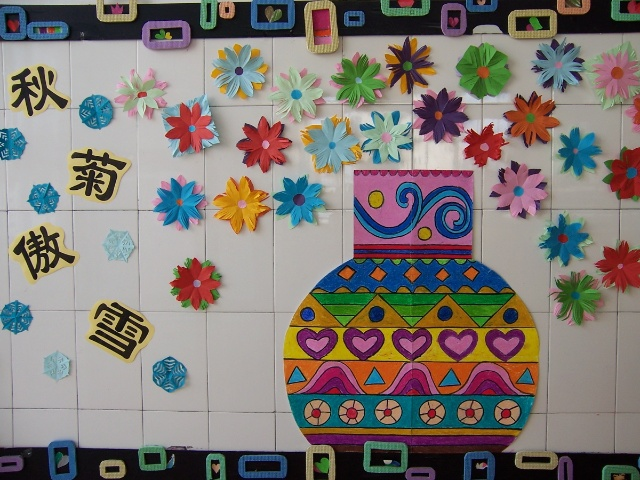 中班幼儿撕纸粘贴画 美术手工卡纸粘贴画 美术手工卡纸粘贴画