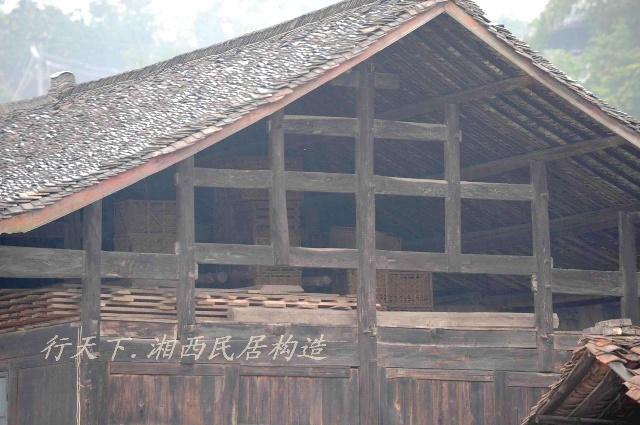 1  最典型的板木结构房