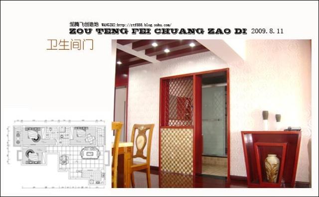 中国室内设计联盟_室内设计联盟_室内设计展板
