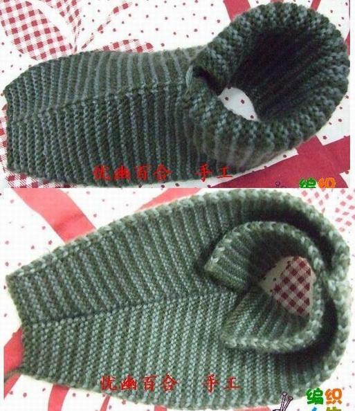 毛线棉鞋编织