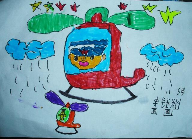 大班幼儿画册我进步了