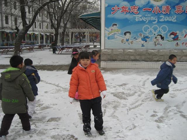 小学生作文雪400字_四年级开学典礼日记