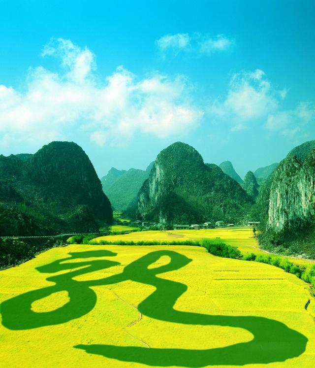 龙宫风景区又添世界之最