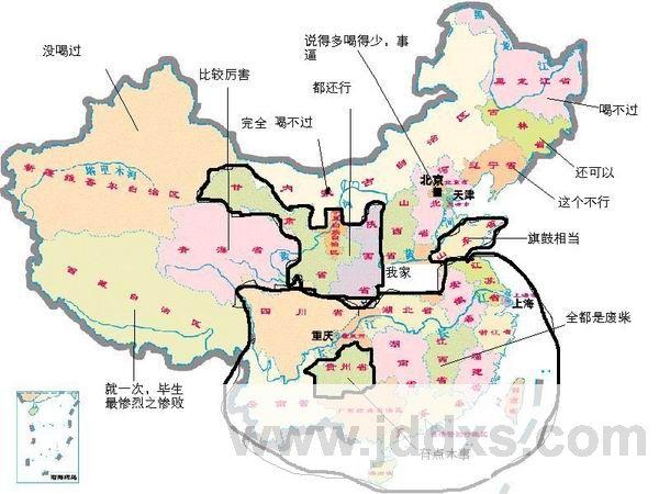 转----酒鬼眼中的中国地图-幸福手册-我的搜狐