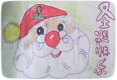 第七幅作品:一年级《圣诞老人》
