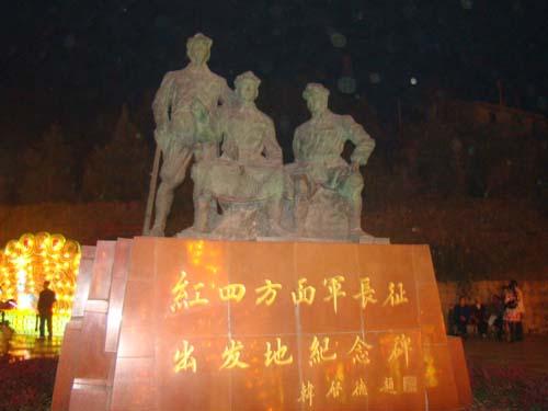国家aaaa红色旅游景点:苍溪县红军渡