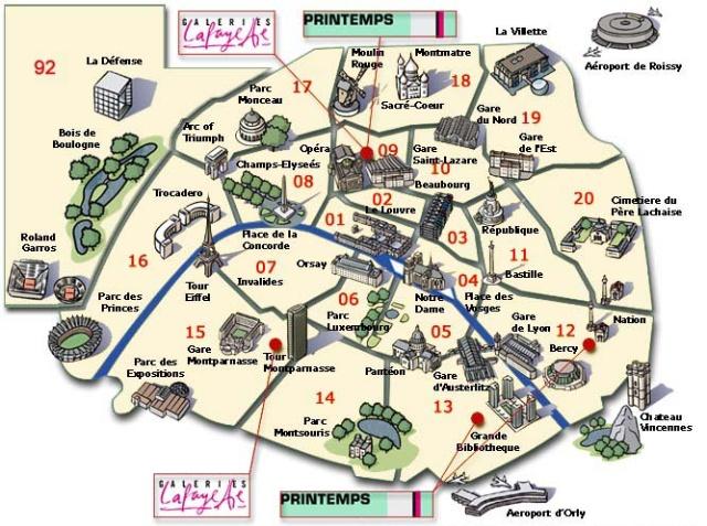 巴黎市区地图中文版_巴黎旅游地图中文版_巴