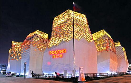 苏联解体变15个国家 世博会馆 国旗一览高清图片