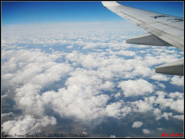 26日上午十点半,由济南机场乘机