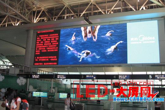 广州白云机场启用新型标识标牌系统