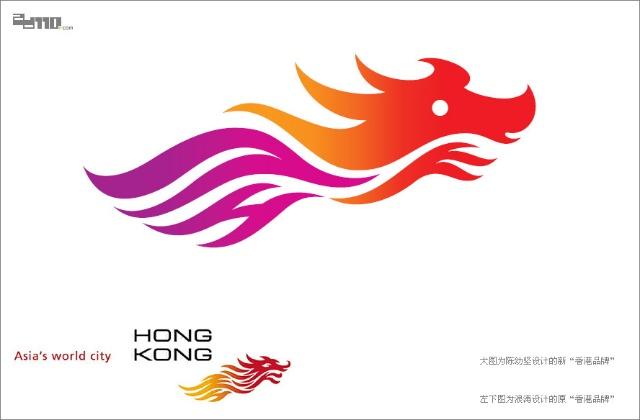 抽象飞龙 logo 素材