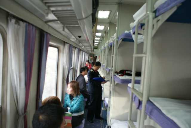 从乌鲁木齐到上海,两天两夜卧铺