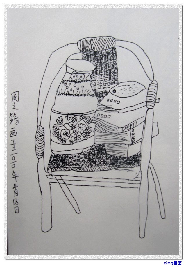线描写生 藤椅上的静物