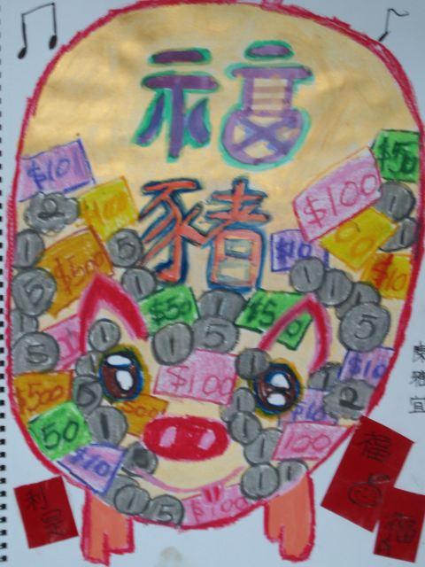 儿童画 480_640 竖版 竖屏