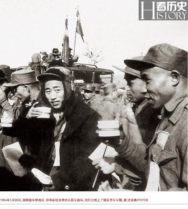 清明追忆-战俘营青春 - 《看历史》 - 《看历史》原国家历史杂志