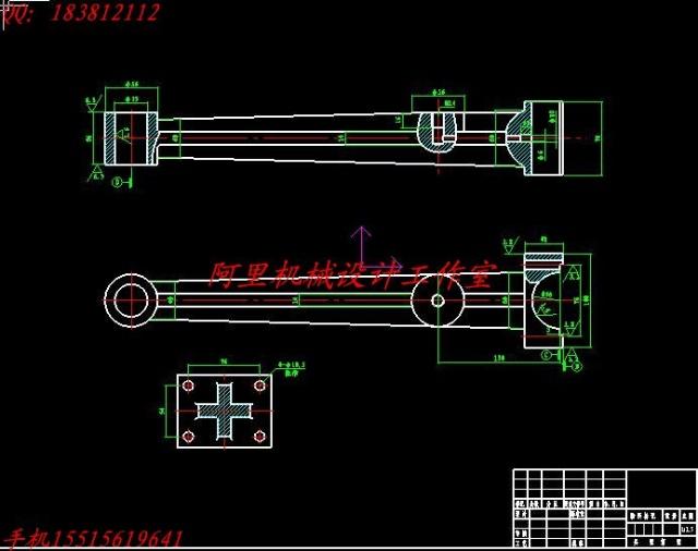 5mm孔的钻床夹具设计qq1838121;