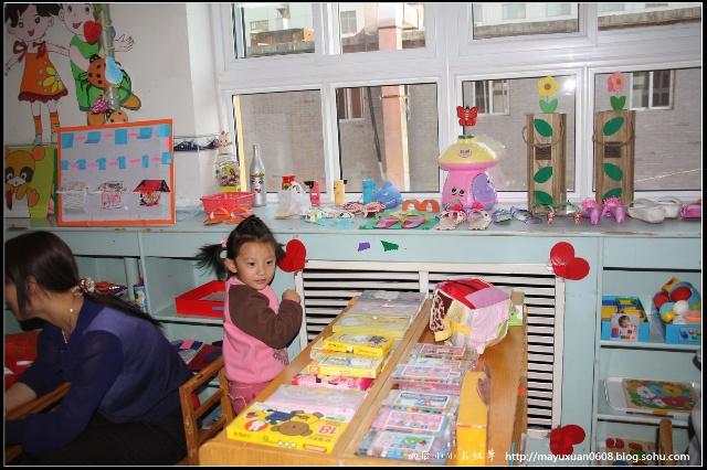 幼儿园亲子活动---做鞋宝宝(51节前一天)